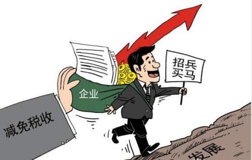 企业各个阶段税收优惠政策大全!财务人手一份