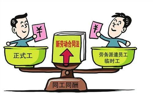 劳务派遣公司差额纳税该如何进行账务处理
