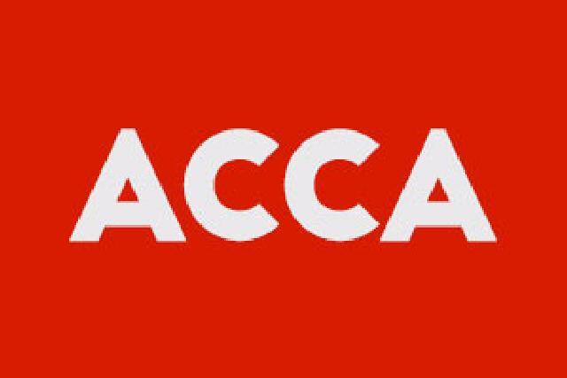 立信ACCA培优计划-210925F1